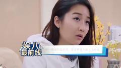 在一路成年综艺里,梁家辉首次跟女儿吵架,现