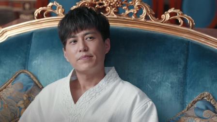 恋爱先生 第01集 美女服务员给总裁道歉,不料总