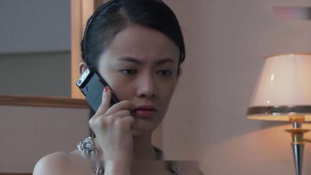 带泪梨花 25-普通话_超清拜金女本想嫁富二代,不