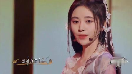 《国风美少年》鞠婧祎《叹云兮》演绎古装美女