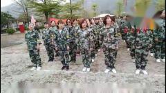 军事化拓展训练营-汕头磊创拓展