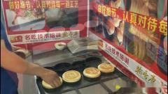 香掉牙口福饼的配方热门小项目口味儿很重要