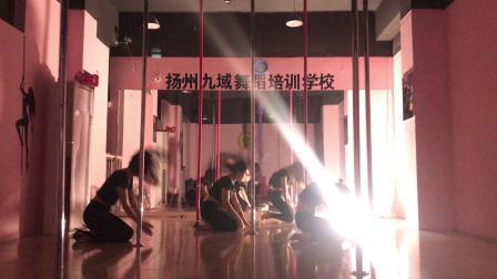 扬州九域舞蹈培训,钢管舞异域风情