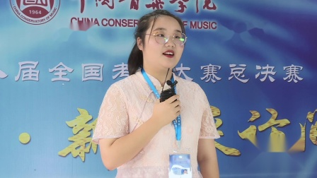 传唱中国 中国音乐学院第八届考级大赛--薛明阳