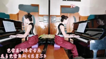 芭蕾基训课堂音乐   小跳