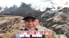 川西高原之旅~亚丁风景区
