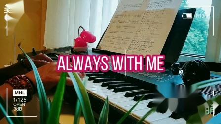 靖哥哥键盘:宫崎骏【千与千寻】音乐