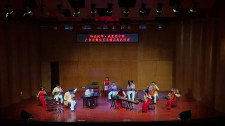 广东音乐小组奏 春郊试马