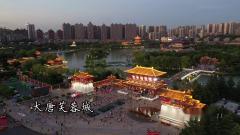 〈航拍中国风景〉之西安夜色_超清