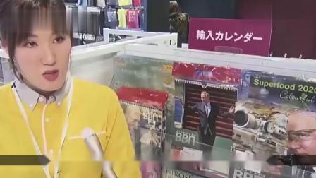 普京写真日历在日本人气旺,顾客多是中年男性
