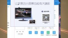 抖音教程各种技术流视频,专业抖音视频制作软