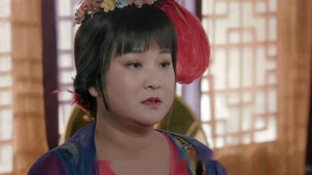 欢喜密探 美女看见贾玲的首饰眼红,怎料贾玲: