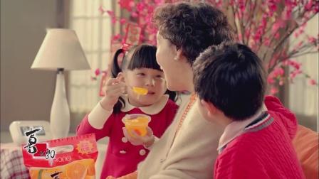 喜之郎果肉果冻广告 30s 秋季版