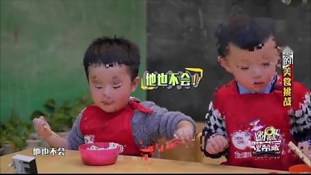 幽默观察家幼儿园萌宝们体验第一次自己吃面条