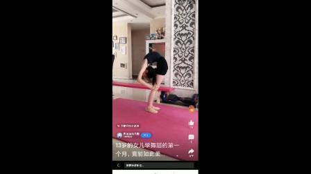 美女练体操