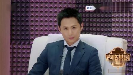 综艺片段:郑凯竟敢挑战王大锤?还是王大锤本