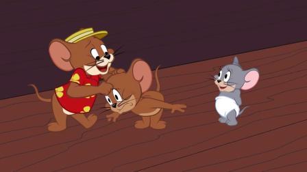 猫和老鼠来了个不速之客 花衬衫老鼠搞笑动画