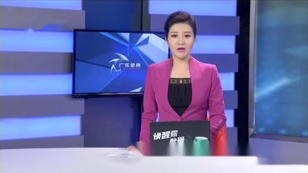 正午体育新闻20171114