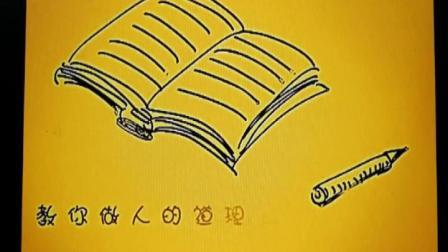 刘英华音乐作品(三十九)
