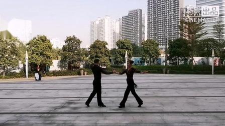 鸿之舞A4《我爱你中国》第四节音乐演示,王雄老
