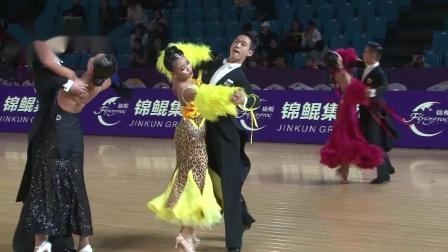 2019第29届全国体育舞蹈锦标赛16岁以下组S半决赛