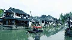 江南风景秀千年古镇