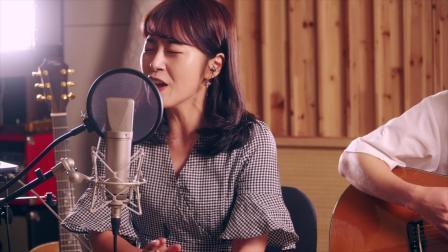 韩国好声音曲目美女歌唱视频吉他指弹伴奏大师
