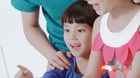 产品广告视频 儿童产品视频制作 创意短视频制作