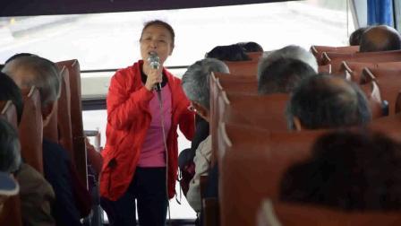 交大党支部旅游活动交大徐爱兰幽默风趣的发言