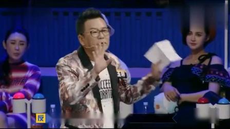 奇葩说:沈玉琳爆料娱乐圈女艺人做作!根本没