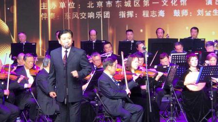 交响音乐伴奏京剧《打虎上山》唱段