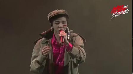 华晨宇《好想爱这个世界啊》现场版  用音乐倡导