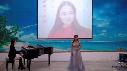 2020届邓发纪念中学高三毕业音乐会--2019.11.30
