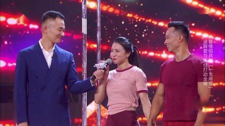 《中国达人秀6》金星不再看好小王子? 钢管舞情