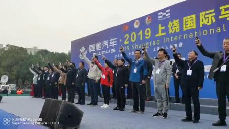 【2019上饶国际马拉松正式鸣枪开跑[围观]】今天