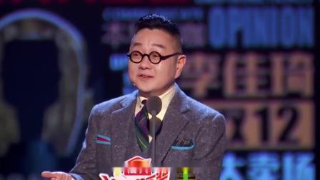 《吐槽大会》李佳琦综艺首秀超幽默,张绍刚穿