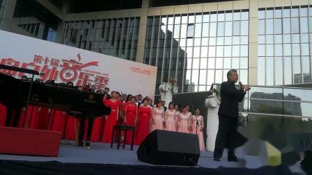 广州星海音乐季之黄河大合唱80周年