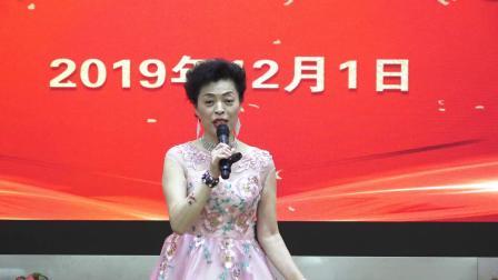 《不忘初心歌颂祖国》吴荫梅和她的朋友音乐会