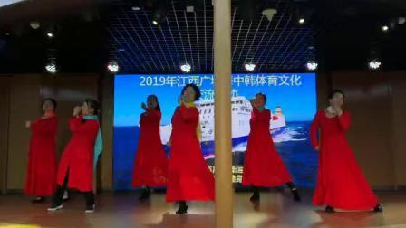 2019年中韩国际体育文化交流轮船上舞蹈表演,起