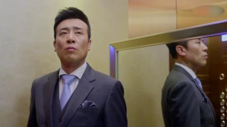 下一站别离:俩美女电梯里说总裁坏话,不料总