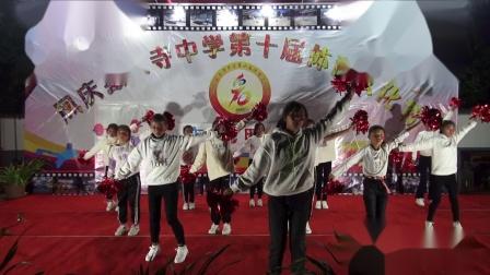 大寺中学第十届体育文化节晚会118班舞蹈《啦啦