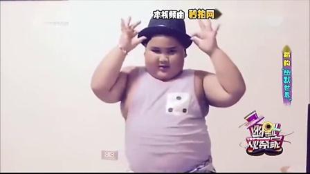 幽默观察家超萌胖男孩跳舞满身的肉也在颤动,