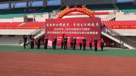 庆祝国庆小苹果江西赣州信丰体育馆演出纪念。