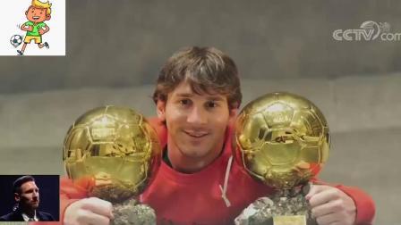 [国际足球]金球奖颁奖典礼,梅西第六次荣膺金球奖,历史第一人