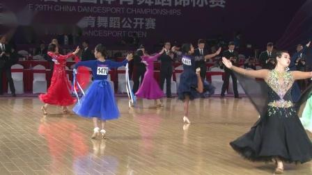 2019第29届全国体育舞蹈锦标赛女子单人精英A组