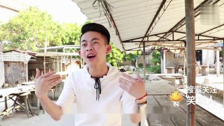 闽南语搞笑视频:村民承受奇耻大辱,小伙勇敢