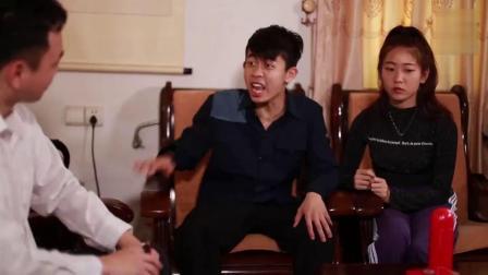 闽南语搞笑视频:老丈人开出天价彩礼,穷女婿