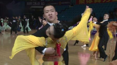 2019第29届全国体育舞蹈锦标赛18岁以下新星组S半