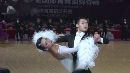2019第29届全国体育舞蹈锦标赛21岁以下新星组S第