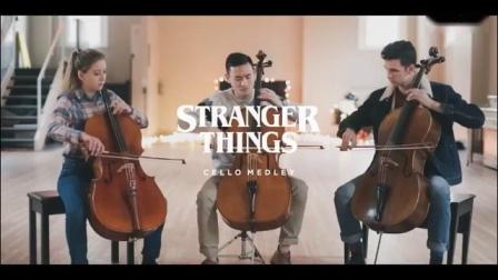 大提琴混奏《Stranger Things》[宗翰音乐无限]